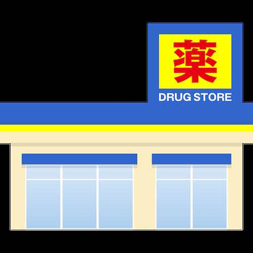 薬局・ドラッグストア